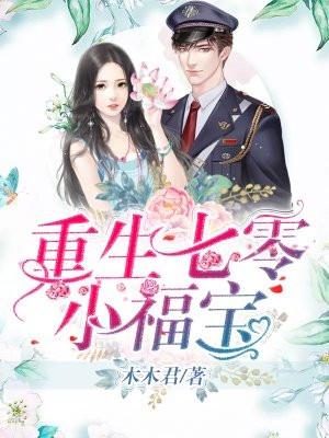 香港风流之电影大亨